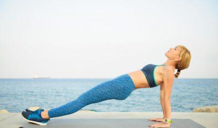 Bodyweight Back Exercises - Reverse Plank