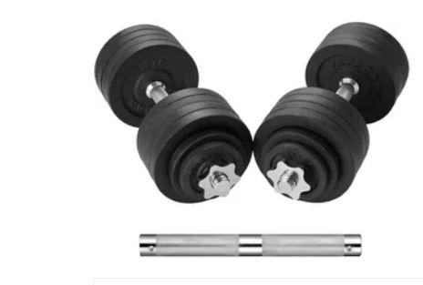 cheap adjustable dumbbells - papababe Adjustable Dumbbells